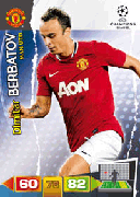 Adrenalyn XL 2012 Manchester United Cards