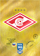 Adrenalyn XL FIFA365 2019<br>Spartak Moscow Cards