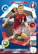 Adrenalyn XL Euro 2016 Game Changer Cards