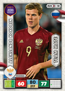 Adrenalyn XL RTWC 2018 Russia Cards