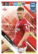 Adrenalyn XL FIFA365 2019 Update<br>Spartak Moscow Cards