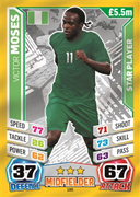 Match Attax England 2014 Nigeria Cards
