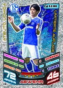 Germany Match Attax 2014 Limited Edition Cards