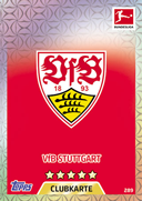 Germany Match Attax 2018 Stuttgart Cards